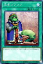 遊戯王カード 成金ゴブリン(シークレットレア) レアリティコレクション(RC02) Yugioh!