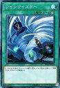 遊戯王カード ツインツイスター(コレクターズレア) レアリティコレクション(RC02) Yugioh!