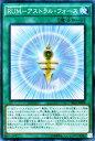 遊戯王カード RUM - アストラル・フォース コレクターズレア ザ レアリティコレクション TRC1 YuGiOh!   遊戯王 カード RUMアストラル フォース ランクアップマジック コレクターズ レア 通常魔法