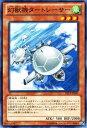 遊戯王カード 幻獣機タートレーサー エクストラ パック ソード・オブ・ナイツ EP13 YuGiOh!   遊戯王 カード 幻獣機 タートレーサー 風属性 機械族