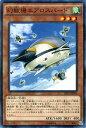 遊戯王カード 幻獣機エアロスバード エクストラ パック ナイツ・オブ・オーダー EP14 YuGiOh! | 遊戯王 カード 幻獣機 エアロスバード 風属性 機械族