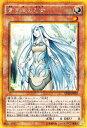 青き眼の乙女 ゴールドシークレットレア ブルーアイズ GP16-JP002 【遊戯王カード】YuGiOh!