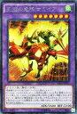 遊戯王カード 天翔の竜騎士ガイア (ミレニアムシークレット) ミレニアムパック (MP01) YuGiOh!