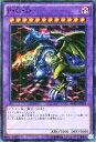 遊戯王カード F・G・D (ミレニアムスーパーレア) ミレニアムパック (MP01) YuGiOh!