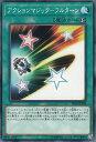 遊戯王カード アクションマジック−フルターン(ノーマル) プレミアムパック20 Yugioh!