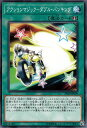 遊戯王カード アクションマジック−ダブル・バンキング(ノーマル) プレミアムパック20 Yugioh!