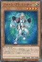 遊戯王カード フォトン・アドバンサー(ノーマル) プレミアムパック20 Yugioh!