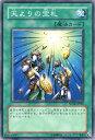 遊戯王 天よりの宝札 帝王の降臨 ストラクチャー デッキ(SD14) YuGiOh!