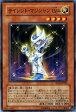 遊戯王 サイレント・マジシャン LV4 / ロード・オブ・マジシャン(SD16)/YuGiOh!