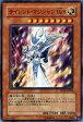 遊戯王 サイレント・マジシャン LV8 / ロード・オブ・マジシャン(SD16) / YuGiOh!【遊戯王カード】