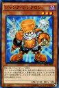 遊戯王カード ジャンク シンクロン ストラクチャー デッキ シンクロン エクストリーム SD28 YuGiOh 遊戯王 カード ジャンク シンクロン 闇属性 戦士族