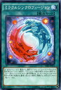遊戯王カード ミラクルシンクロフュージョン ストラクチャー デッキ ペンデュラム エボリューション SD31 YuGiOh 遊戯王 カード ミラクル シンクロ フュージョン 融合 通常魔法