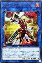 遊戯王カード パワーコード・トーカー(ウルトラレア) パワーコード・リンク(SD33) Yugioh!