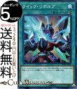 遊戯王カード クイック・リボルブ ( ノーマル ) リボルバーSD36 Yugioh!   遊戯王 カード 速攻魔法