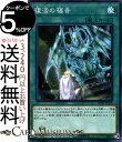 遊戯王カード 復活の福音 ( ノーマル ) リボルバーSD36 Yugioh! | 遊戯王 カード 通常魔法