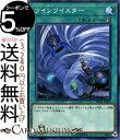 遊戯王カード ツインツイスター ( ノーマル ) リボルバーSD36 Yugioh!   遊戯王 カード 速攻魔法