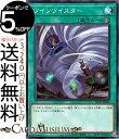 遊戯王カード ツインツイスター(ノーマル) ストラクチャーデッキ 精霊術の使い手 SD39 Yugioh 遊戯王 カード 速攻魔法 ノーマル