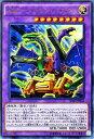 遊戯王 ABC−ドラゴン・バスター (ウルトラレア) 海馬瀬人 ストラクチャー デッキ(SDKS) YuGiOh!