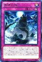 遊戯王 竜魂の城(レア) / 青眼龍轟臨(SD25) / ブルーアイズ / YuGiOh!【遊戯王カード】
