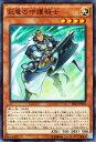 遊戯王 ストラクチャー デッキ 巨竜の守護騎士(スーパーレア) / 巨神竜復活(SR02) / YuGiOh!【遊戯王カード】
