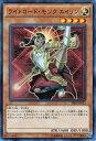 ストラクチャー デッキ ライトロード・モンク エイリン / 巨神竜復活(SR02) / YuGiOh!【遊戯王カード】