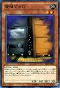遊戯王カード 増殖するG 機械竜叛乱 (SR03) YuGiOh!