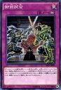 御前試合 ノーマル SR03-JP035 永続罠 【遊戯王カード】YuGiOh!