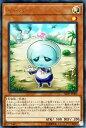 遊戯王カード イーバ(ウルトラレア) ストラクチャーデッキR 神光の波動(SR05) Yugioh!