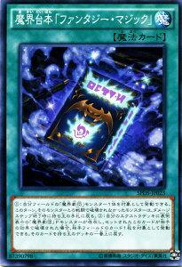 spds-jp023-n.jpg?_ex=300x300