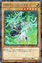 遊戯王カード PSYフレーム・ドライバー (ノーマルパラレル) ハイスピードライダーズ (SPHR) YuGiOh!