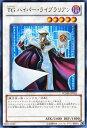 遊戯王カード TG ハイパー・ライブラリアン ウルトラレア