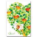 朝岡千恵三・水彩イラストポストカード「ハートの木」