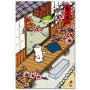 ほのぼの浮世絵・猫の絵葉書「春よ来い」春のポストカード