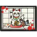 にしじまのりこ・切り絵ポストカード「招き猫」