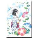 小倉マユコ・水彩イラストポストカード「朝顔」