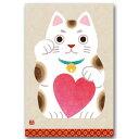 猫のポストカード「招き猫」縁起物絵葉書