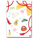 やさしいイラスト・和道楽ポストカード「祝いくす玉」