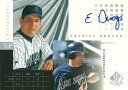 エルビエル・デュラーゾ MLBカード Erubiel Durazo...
