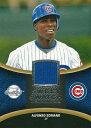 MLB カード【アルフォンソ・ソリアーノ】2008 UD S...