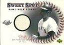 ウィリー・メイズ MLBカード Willie Mays 2001 Sweet Spot Game Jerseys