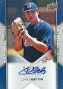 チャド・ベティス MLBカード Chad Bettis 2009 UD ...