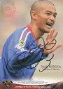 Jリーグカード【松田直樹】2005 J カード 直筆サインカード