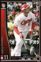 プロ野球カード 【ヒューバー】2010 オーナーズリーグ 02 ノーマル黒 広島カープ
