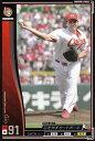 プロ野球カード 【ジオ】 2010 オーナーズリーグ 02 ノーマル黒 広島カープ