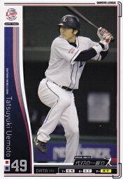 プロ野球カード 【上本達之】 2010 オーナーズリーグ 02 ノーマル白 埼玉西武ライオンズ