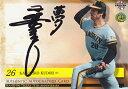 プロ野球カード【工藤一彦】2010 BBM 阪神タイガース75周年記念カード 直筆サインカード...