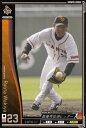 プロ野球カード【脇谷亮太】2010 オーナーズリーグ 03 ノーマル黒 読売ジャイアンツ