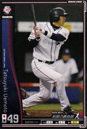 プロ野球カード 【上本達之】 2010 オーナーズリーグ 03 ノーマル黒 埼玉西武ライオンズ