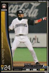 プロ野球カード 【<strong>陽岱鋼</strong>】 2010 オーナーズリーグ 03 ノーマル黒 北海道日本ハムファイターズ