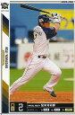 プロ野球カード★山崎 浩司 2011オーナーズリーグ05 ノーマル白 オリックス・バファローズ